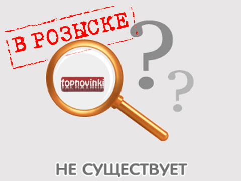 Скачать фильм с rutor org fast torrent ru скачать
